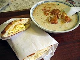 鹹豆漿と蛋焼餅
